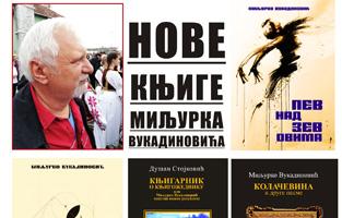 """Трибина """"Реч у времену"""": гост Миљурко Вукадиновић, књижевник"""